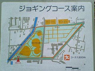 公園内のコース図