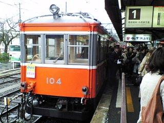 箱根登山電車2