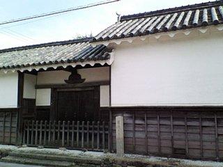 萱野三平邸