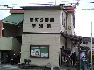090131_4