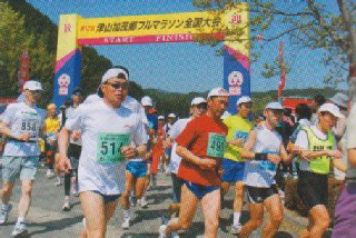 090419_runners