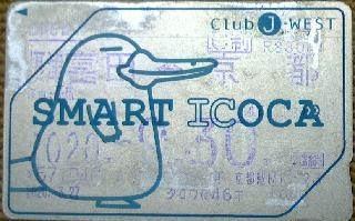 200329_1