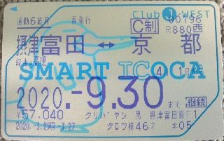 200329_3